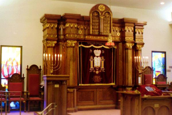 B'nai Shalom Ark